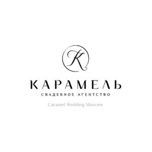 Карамель логотип